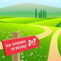 עיצוב אתר פלאש - ילדים טיולים שילב צופית